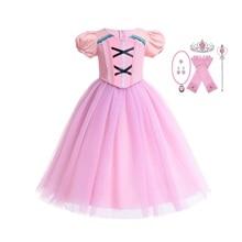 Girls Princess Aurora Costume Dress Pageants Party Fancy Kids Summer Frock Halloween Clothes