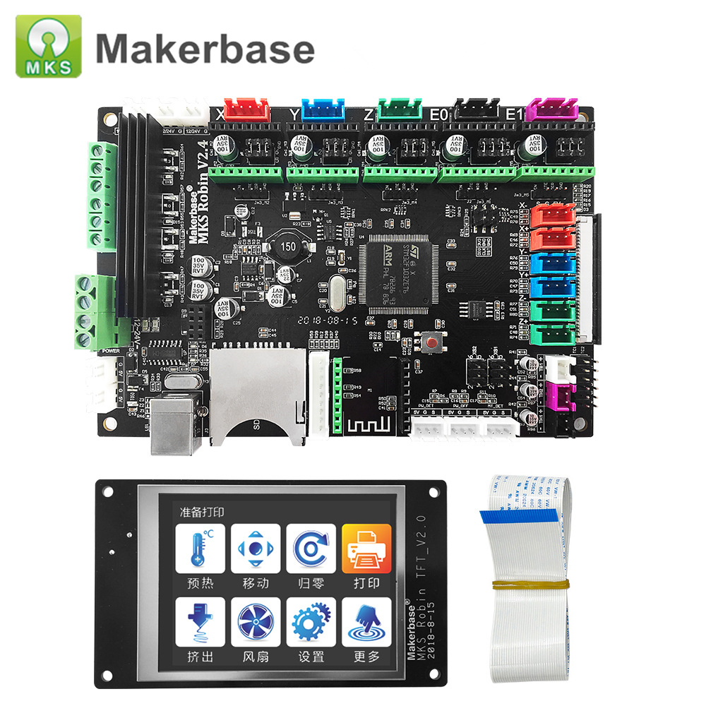 3D Printer Control Board MKS Robin V2 4 with MKS TFT32 Touch Smart Display STM32 Closed