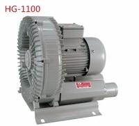 Большая емкость высокого давления насос, вакуумный насос воздушный насос машина HG 1100