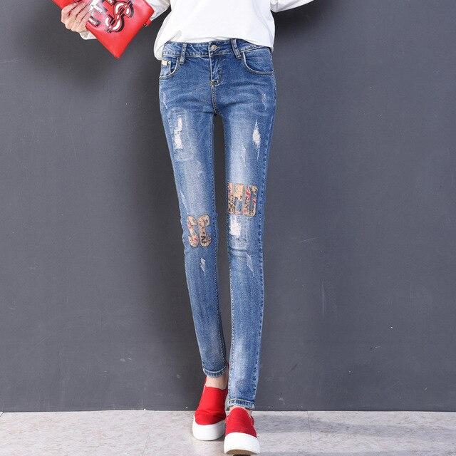 Alta 2017 Donna Al Cotone Imitano di Elastico I Ginocchio Jeans wgHBqw7Sx