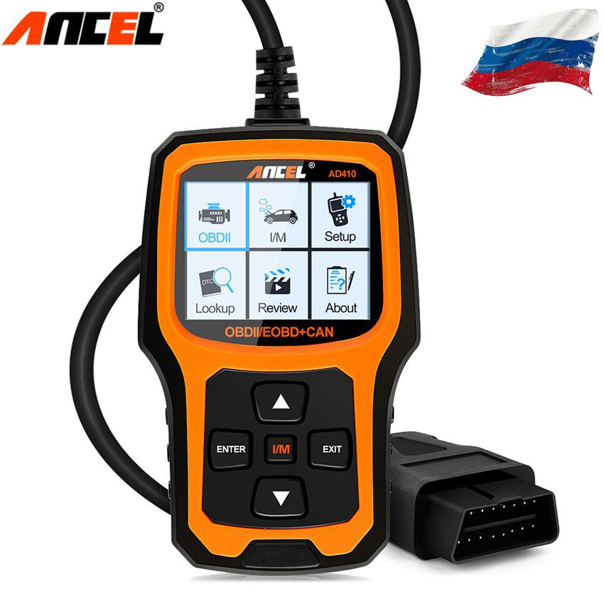 Ancel AD410 Car Diagnostic Tool OBD2 Automotive Scanner Supports Multi-languages Diagnostic OBD 2 Diagnostic Scanner for Car top selling car diagnostic tool for bmw scanner 2 01 newer model than scanner 1 4 0 for 1 3 5 6 and 7 series lr10