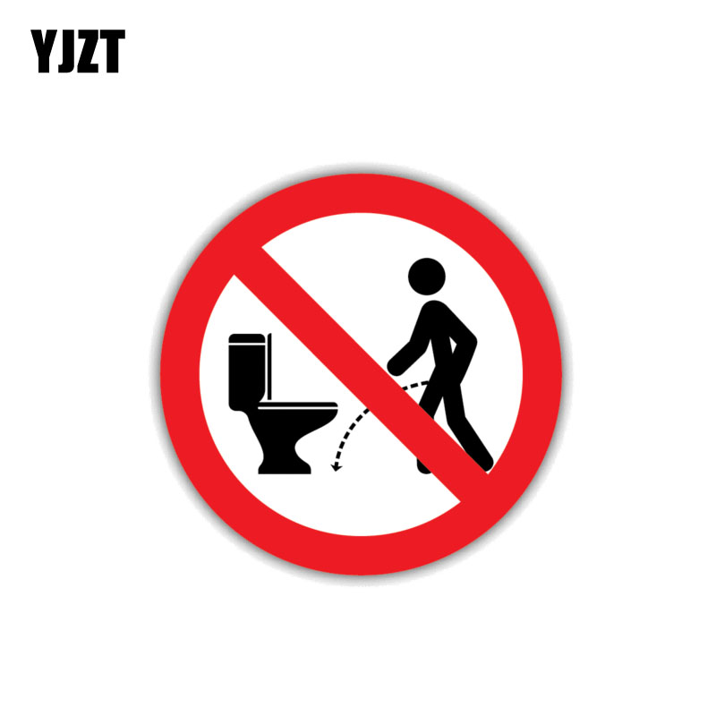 YJZT 11.5CM*11.5CM Warning NO Hit The Toilet Car Sticker PVC Decal 12 1469-in Car Stickers from Automobiles & Motorcycles