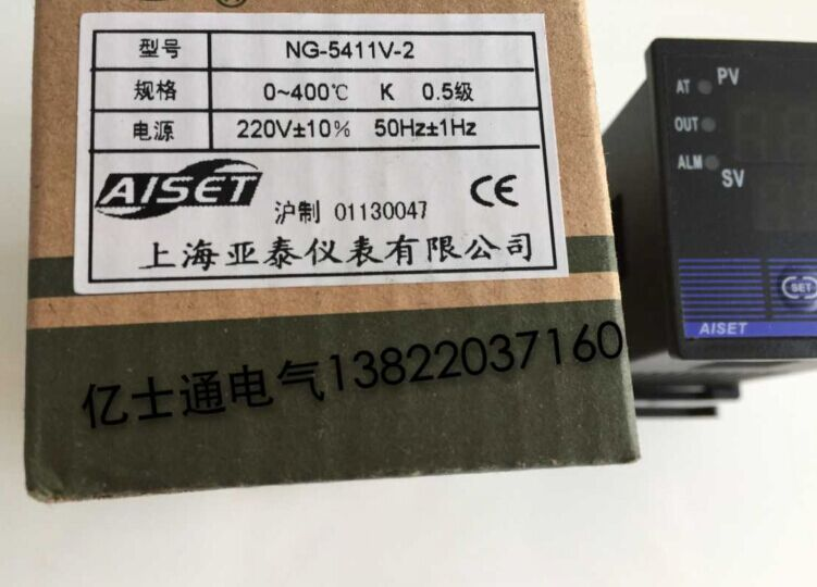 AISET YT Shanghai Yatai  Intelligent temperature controller  NG-5411V-2 220V canon pfi 206 b 5311b001