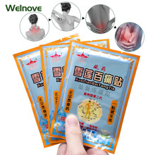 8pcs Pain Relief Patch Chinese Herbal Medical Back Neck Muscle Shoulder Plaster Remover Killer C1536