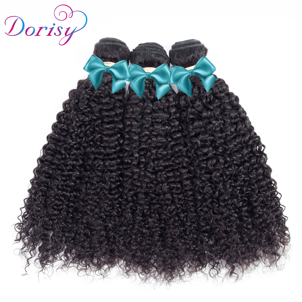 Dorisy Ear To Ear Lace Frontal Closure With Bundles Indian Kinky Curly Human Hair Bundles With Frontal 3pcs &1 Closure Non Remy