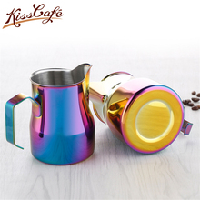 350/550ml Stainless Steel Pull Flower Pot Long Mouth Coffee Cup Tip Cappuccino Cylinder Italian Style