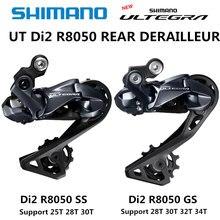 b3c2e5ee2f7 SHIMANO ULTEGRA Di2 RD Rear Derailleur Road Bike R8050 SS GS bicycle 11- Speed