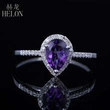 цены HELON 925 Sterling Silver 7X5MM Pear Genuine Natural Amethyst Ring Pave Fine Natural Diamonds Engagement Ring Women's Jewelry