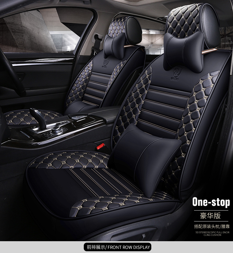 TO YOUR TASTE auto accessories leather CAR SEAT COVER for Nissan QASHQAI SYLPHY MARCH GENISS Blue Bird Pathfinder easy cleaning
