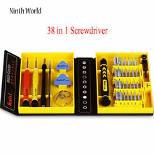 38 in 1 high quality multi function manual disassembly repair precision magnet font b screwdriver b