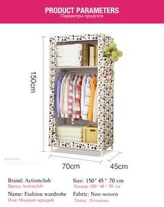 Image 5 - En venta, armario pequeño más barato, armario de tela individual, armario portátil plegable, armario de almacenamiento de ropa, muebles para el hogar