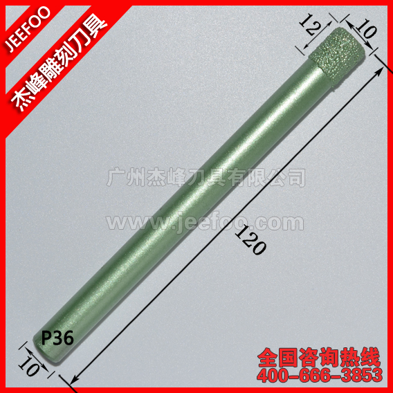 P36-10*12mm  Long Flat Straight  Mill Cutting ,Marber Stone Router Bit Drill End Mill Diamond Tools on Engraving straight talk on worry