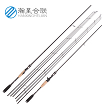 2.1m/2.4m/2.7m 2 Section Spinning Fishing Rod 3 Tips ML M MH Carbon Travel Ultralight Casting Rod Fast Lure Feeder Fishing Pole 1 98 2 1 2 4m high carbon lure rod 2 sections bait casting spinning fish rod 2 tips m mh telescopic fishing pole fishing tackle