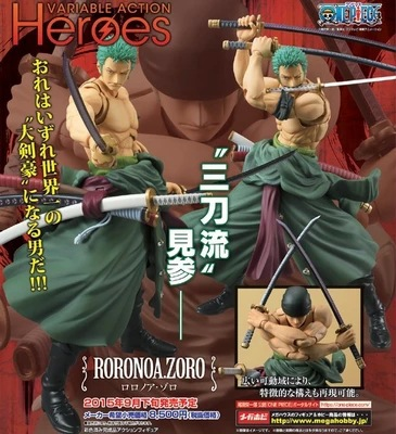 One Piece New World Movable Roronoa Zoro PVC Action Figure Collection Toy new hot 17cm one piece roronoa zoro action figure toys doll collection christmas toy with box combat version suolo5