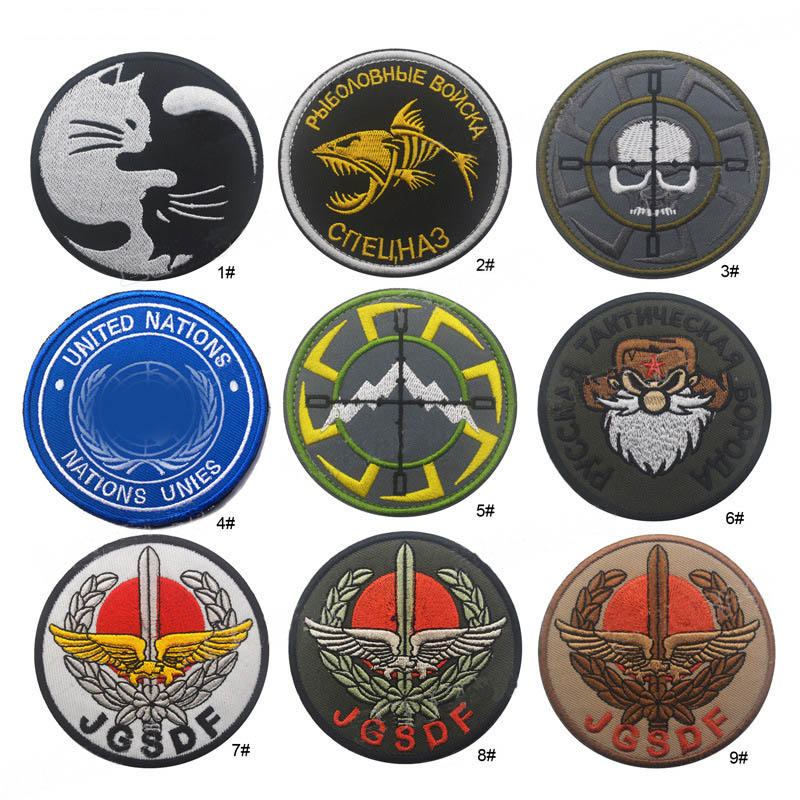 Epidemic Response Team Label 100 Embroidery Magic Arm Sticker Mission Call 141 Elite SAS Badge STA Patch Epaulette Badges UFO in Badges from Home Garden