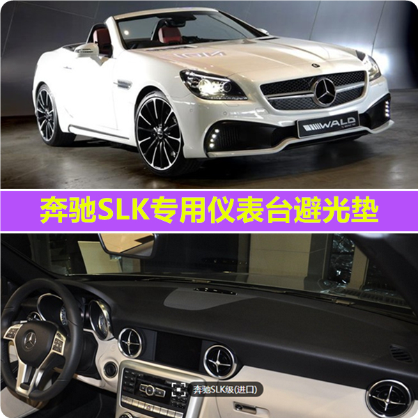 Slk230 accessories gallery for Mercedes benz accessories online