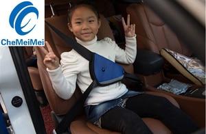 Image 3 - CheMeiMei samochód bezpieczne dopasowanie regulator pasa bezpieczeństwa pas bezpieczeństwa samochodu regulacja urządzenia dziecko dziecko osłony ochraniające pozycjoner Drop shipping