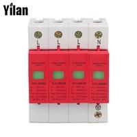 SPD 40-80KA 4 P afleider bescherming apparaat elektrische huis overspanningsbeveiliging bliksembeveiliging B ~ 385 V AC