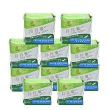 купить 10Pack Sanitary Towels Feminine Hygiene Product Anion Pads Bamboo charcoal Anion Sanitary Napkin Organic Cotton menstrual pads по цене 3223.99 рублей