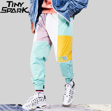 Japan Harajuku Harem Pant Color Block Patchwork 2018 Men Joggers Pants Hip Hop Streetwear Casual Track Pants Retro Swag Trousers(China)