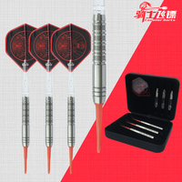 Cavalier darts Match level 18 Grams 85% Tungsten Electronic Dart Soft Tip Darts High Quality Squirrel Flight Hig end pack Gifts