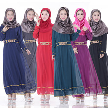 Woman High Waist Maxi Turkish Dress Femme Long Sleeve Abaya Vestido Female Chiffon Muslim Clothes Islamic Apparel Ethnic Kleider