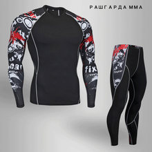 Men's Sports Suit Compression Clothing Fitness Training kit Thermal Underwear MMA rashgard male Quick drying shirt Sportswear(China)