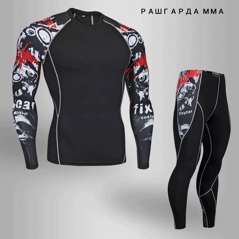 Traje deportivo para hombre ropa de compresión kit de entrenamiento de Fitness ropa interior térmica MMA rashgard hombre camisa de secado rápido ropa deportiva