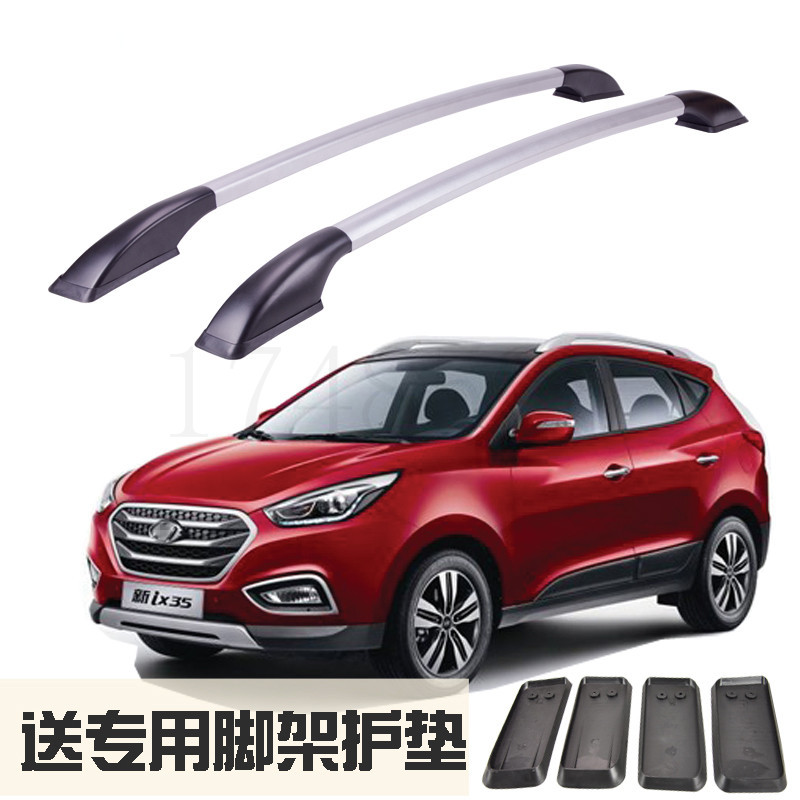 Accessories Refitting the roof rack of aluminum alloy luggage rack for Hyundai iX35 Auto parts 1.4M partol black car roof rack cross bars roof luggage carrier cargo boxes bike rack 45kg 100lbs for honda pilot 2013 2014 2015