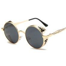 f7f1af806d UV400 Punk steam round car drivers night vision goggles anti polarized  sunglasses polarized driving mirror A371