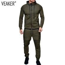 2018 Новый Для мужчин осень толстовки спортивный костюм мужской на молнии плиссированные Толстовка Штаны High Street куртки комплекты M-3XL