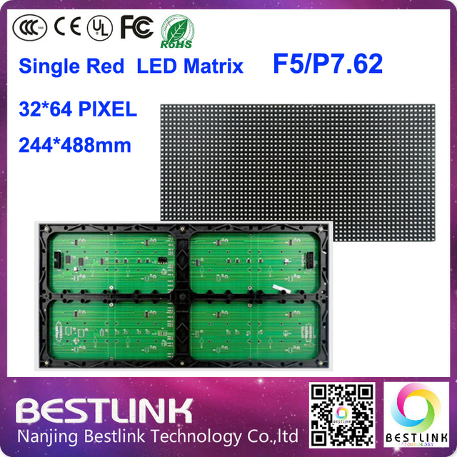 p7.62/F5 led matrix 32*64 dot 244*488mm indoor single red led display module led panel board indoor electronic led screen sign
