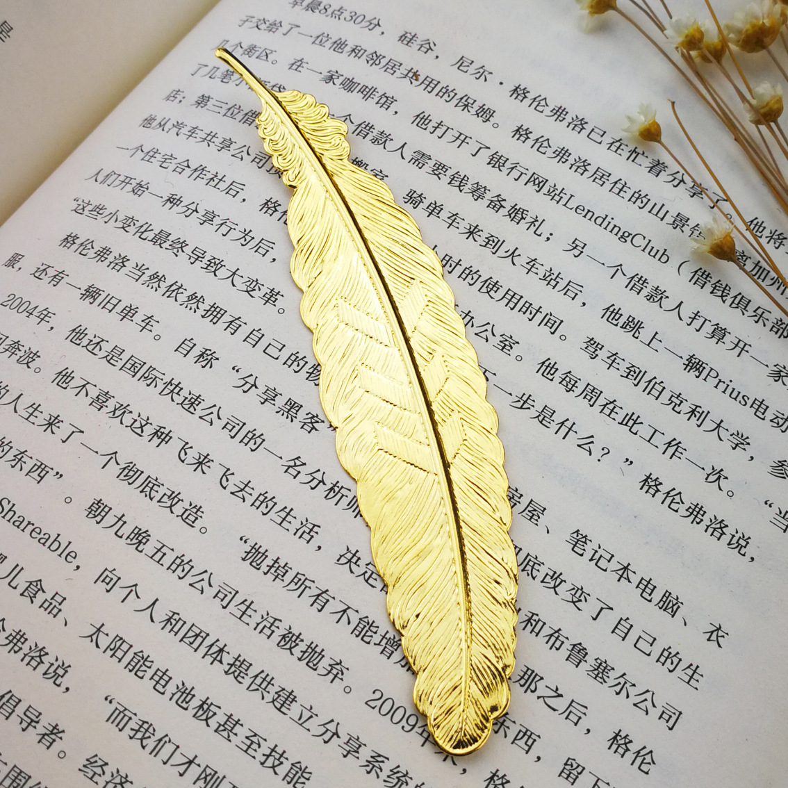 2Pcs/Lot Metal Feather Bookmark Document Book Mark Label DIY Gift Accessories Teacher Students Gifts