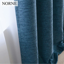 NORNE Faux Linen 75%-85% Shading Rate Modern Style Solid Color Blackout Curtain For Living Room Bedroom Door Window Custom Made norne 30