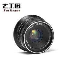 7 אומנים 25mm F/1.8 ראש עדשת לכל אחת סדרת עבור Fuji/עבור E הר/עבור מיקרו 4/3 מצלמות A7 A7II A7R A7RII G1 G2 G3