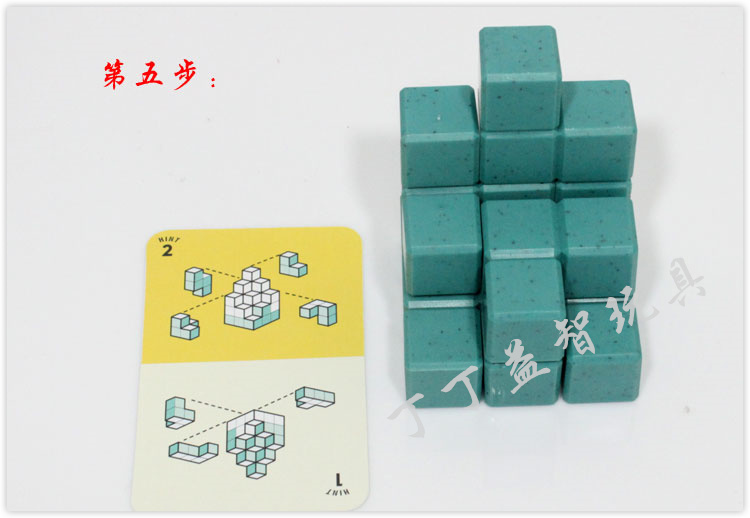 3D Soma Cube Puzzle IQ Logic Brain teaser Puzzles Game for Children Adults 17