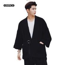 Men Cardigan Jacket (coat+trouser) Japanese Cotton Knitting Fashion Casual Loose Short Sleeve Jacket