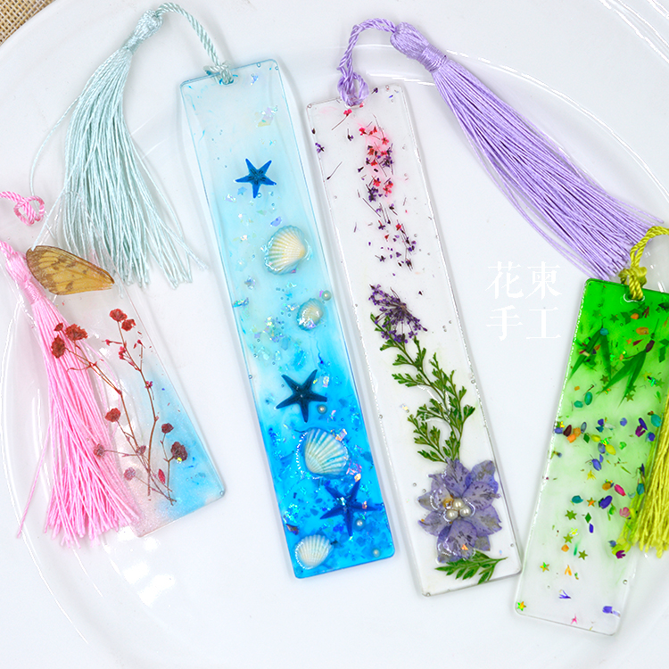 Flower Invitation Bookmark mould_Silicone Mold DIY Material Handmade Glue Flower Invitation Dried Flowers