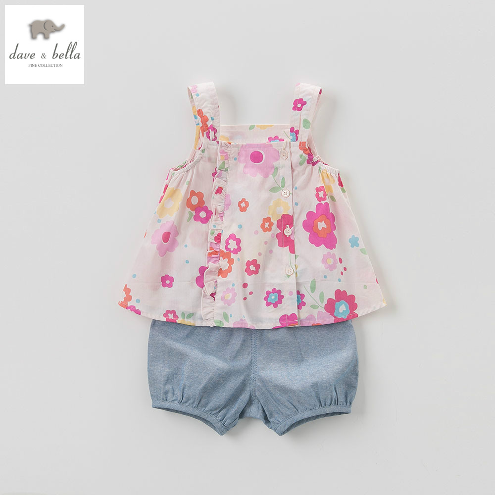 DB4416 dave bella summer baby girls sunflower clothing sets kids lovely sets children toddle cloth kids sets baby fancy clothes