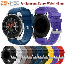Watch Strap for Samsung Galaxy 46mm watch Band Outdoor Sport Silicone Watchband For Huami Amazfit Stratos 2/2S Bracelet