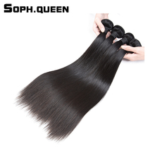 Soph queen Malaysian Straight 4 Bundles Virgin font b Hair b font Natural Color font b