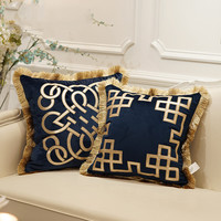 European Embroidered luxury cushion cover decorative throw pillow case sofa office home decor without inner