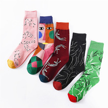 Big Flower Socks Cotton Happy Men Women European American Street Retro Skateboarding Stockings Combed Funny