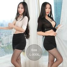 XL sexy lingerie secretary uniform set OL perspective passion woman erotic cosplay nightclub teacher sex