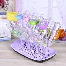 Детские бутылочки для сушки 4 цвета детские бутылочки для кормления Чистка Сушилка для хранения полка для сосок Детские соска-пустышка для кормления подстаканник