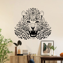 Decoracion Hogar DIY 3D Leopard Wall Stickers Removable Kids Nursery Home Backdrop Decor Mural Art Decal Stickers Muraux