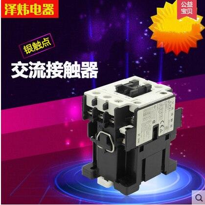 AC contactor S-P30T, SP30T, 220V, 380V AC contactor игрушка головоломка для собак i p t s smarty 30x19x2 5см