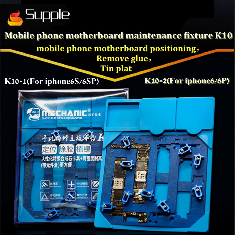 Supple Newest High Quality Motherboard Maintenance Fixture with storage box Platform for Iphone6g/6p/6s/6sp                     Supple Newest High Quality Motherboard Maintenance Fixture with storage box Platform for Iphone6g/6p/6s/6sp