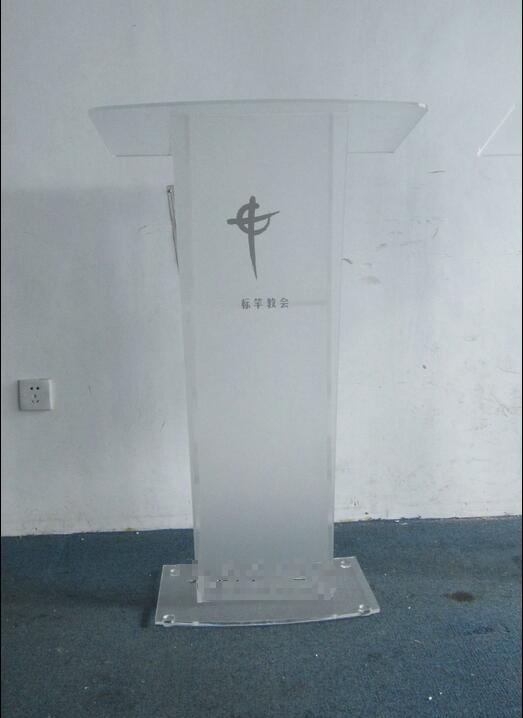 Logo Customize Hot Sale Acrylic Frustrated Factory Modern Acrylic Pulpit Podium