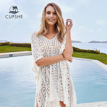 CUPSHE Weiß Meer Party Hohl-Out-Bikini Cover Up Sexy Lose Tunika Strand Kleid 2020 Sommer Frauen Vocation Casual top Kleidung(China)